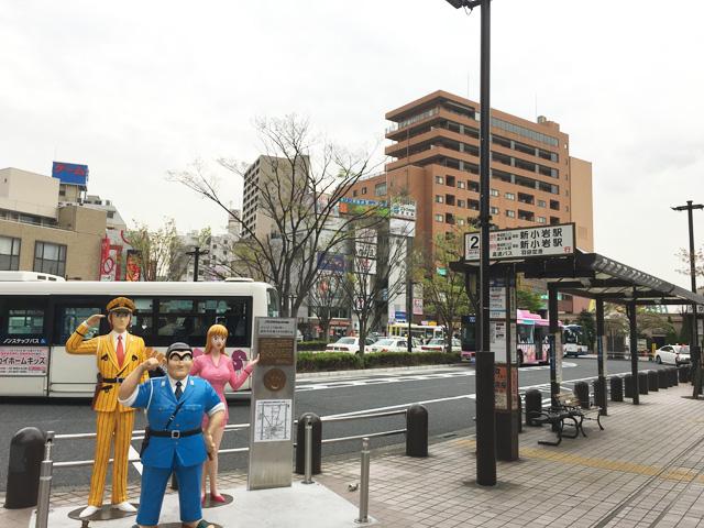 homepage-mtg-katsusihka-area.jpg