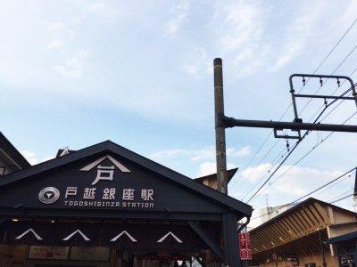 hp_shinagawa20170515_400.jpg