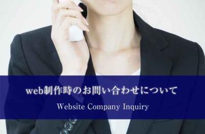 inquiry_20170908_400.jpg