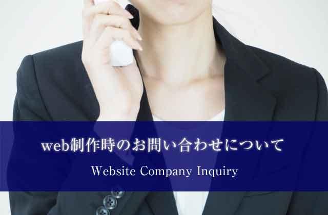 inquiry_20170908_640.jpg
