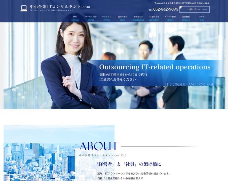 it-consultant-web-create-case.jpg