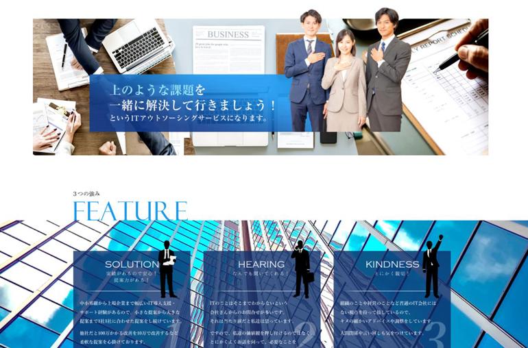 it-consultant-web-create-case2.jpg