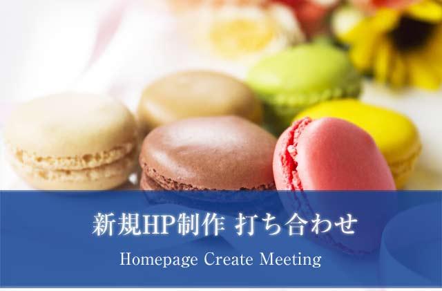 itabashi-area-new-homepage2018.jpg
