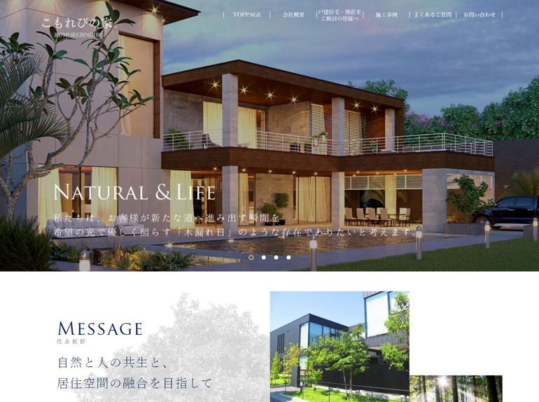 komorebi-house-web-create.JPG