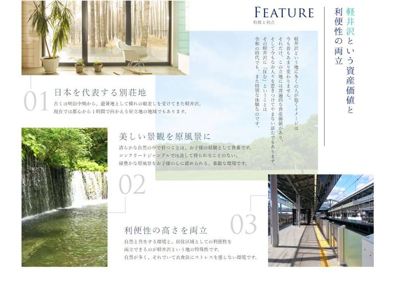komorebi-house-web-create2.JPG