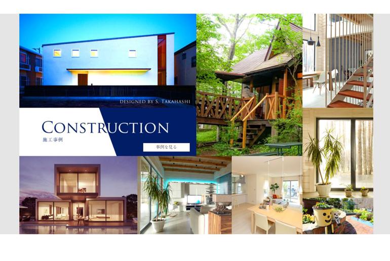 komorebi-house-web-create3.JPG
