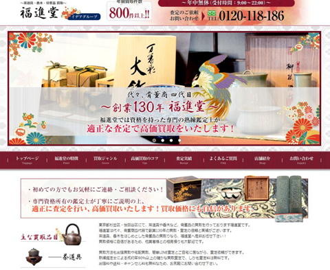 kottouhin-homepage-create1top.jpg
