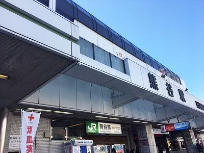kumagaya hp create top.jpg