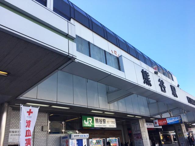 kumagaya hp create.JPG