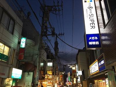 kyoudou top.jpg