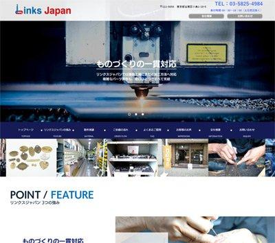 links-japan-web-create-case-top.jpg