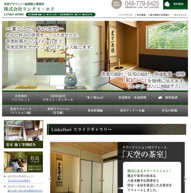 linkshori-webcreate.jpg