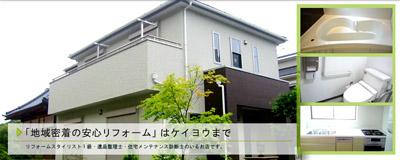 mainimage0126.jpg