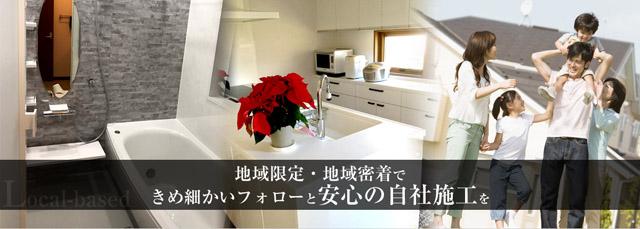 mainimage0203.jpg