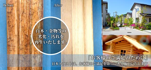 mainimage_0120180216.jpg