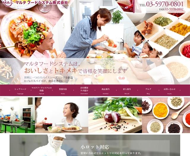 malta-food-system-web-create-case.jpg