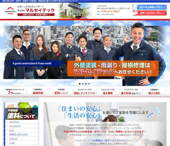 marusei toppage-capture-big.jpg