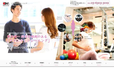 maternity-training-website-case-top.jpg