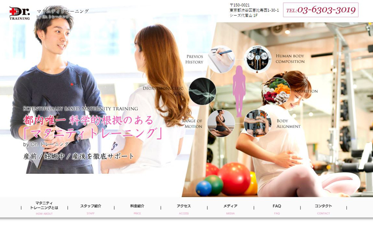 maternity-training-website-case.jpg
