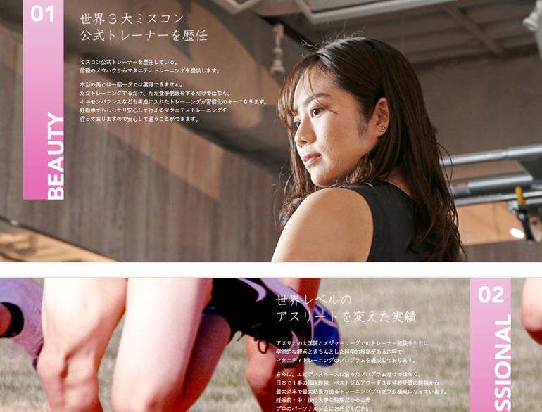 maternity-training-website-case3.jpg