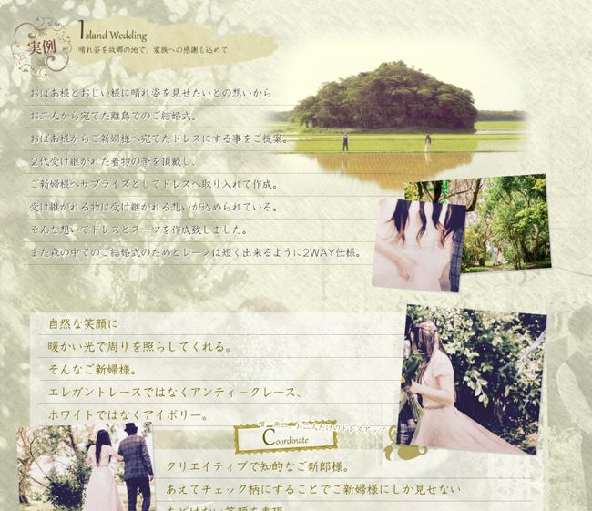 mimoza-new-website-contents.jpg