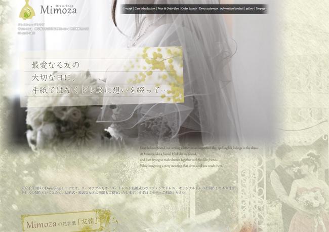 mimoza-new-website.jpg