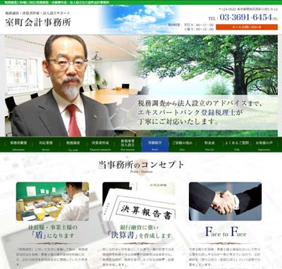 muromachi-top.jpg