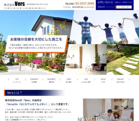 new-homepage-create-case-vers1top.jpg
