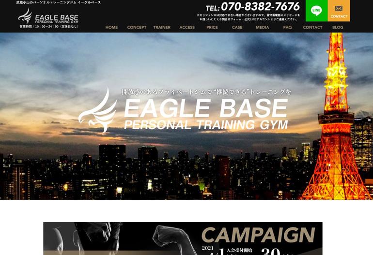 new-web-create-eagle-base.JPG