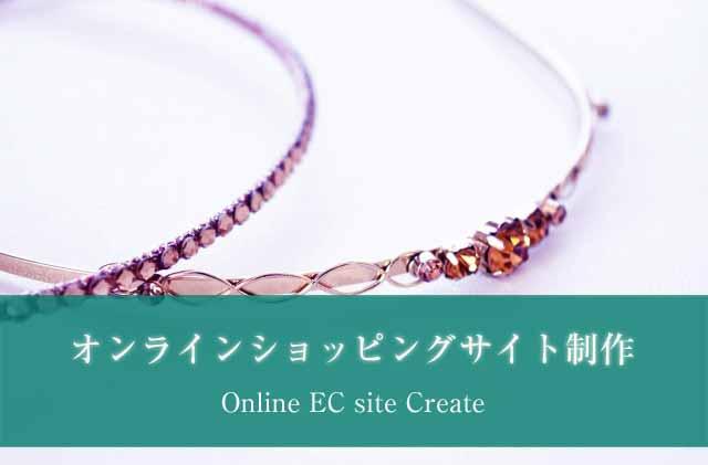 online-shop-site.jpg