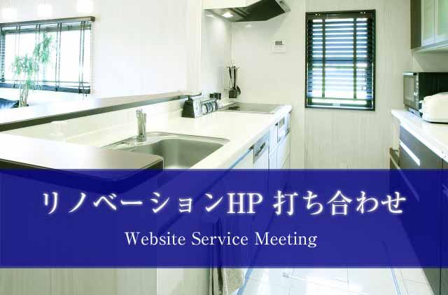 reform-website-mtg7.jpg