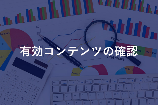 rival-website-research202005-3.jpg