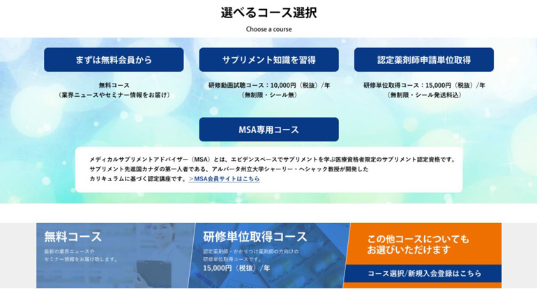 sapnet-homepage-create3.jpg