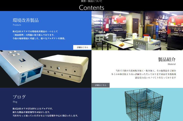 seimitsu-bankin-kakou-web-create6.jpg
