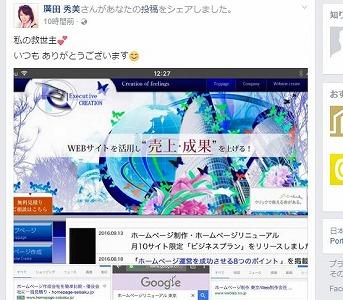 share top.jpg