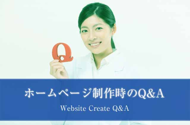 site-create-qa7.jpg