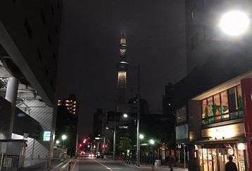 t tower0427.jpg