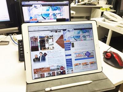 tablet top.jpg