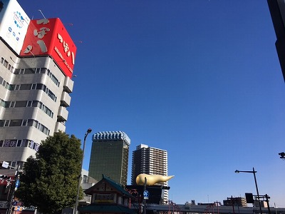 taitou area reform top.jpg