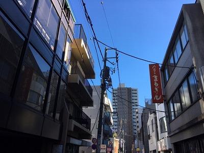 top tokyo taitouku asakusabashi.jpg