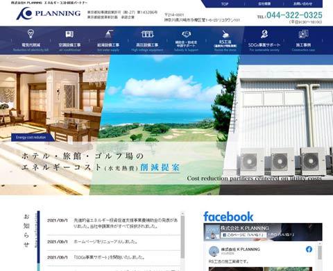 top-web-create-case-K-PLANNING.jpg