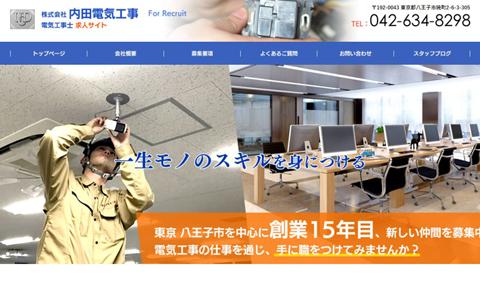 uchida-recruit-point-top.jpg