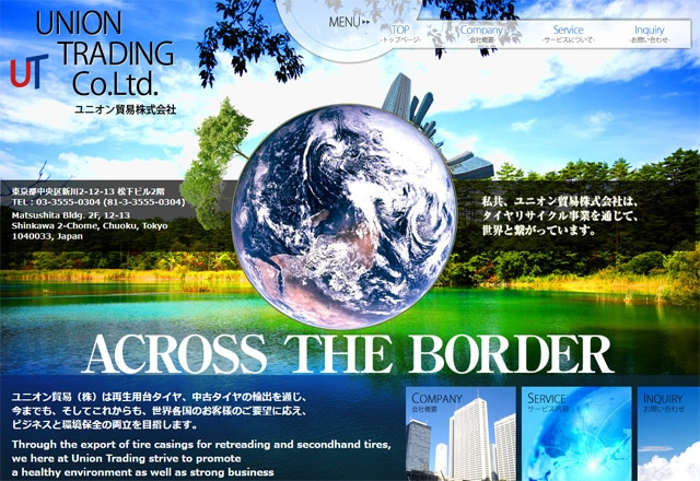 union-trading-website-create.jpg