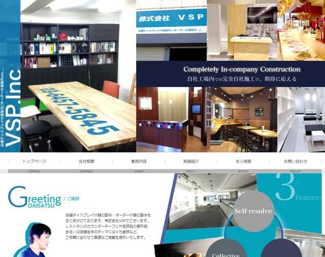 vsp-website.jpg