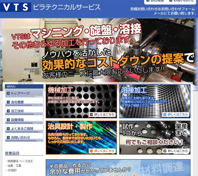vts-homepage-create-case.jpg