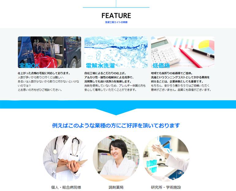 wash-cloth-eight-site2.jpg