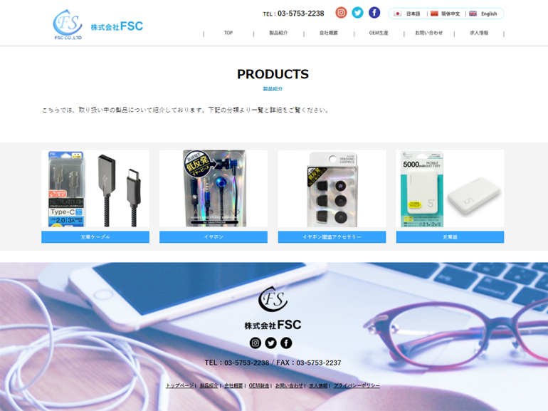 web-create-case-fsc4.jpg