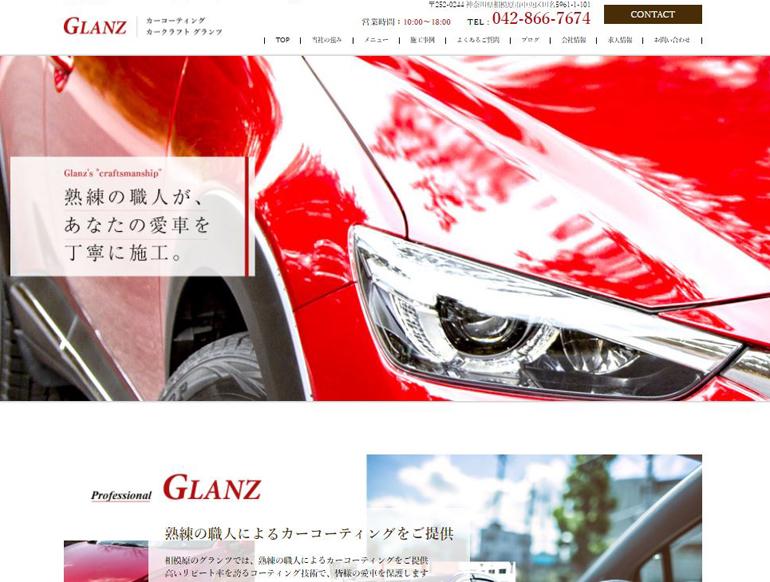 web-create-introduce-GLANZ.jpg