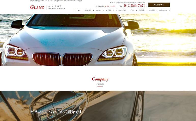 web-create-introduce-GLANZ5.jpg