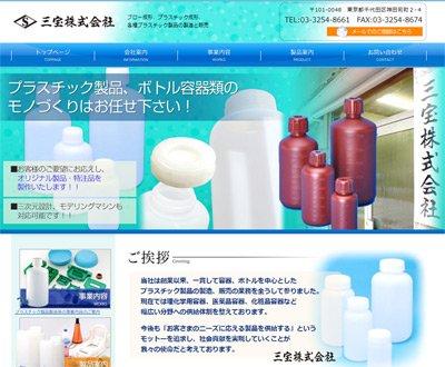 web-create-sanpou-case-top.jpg
